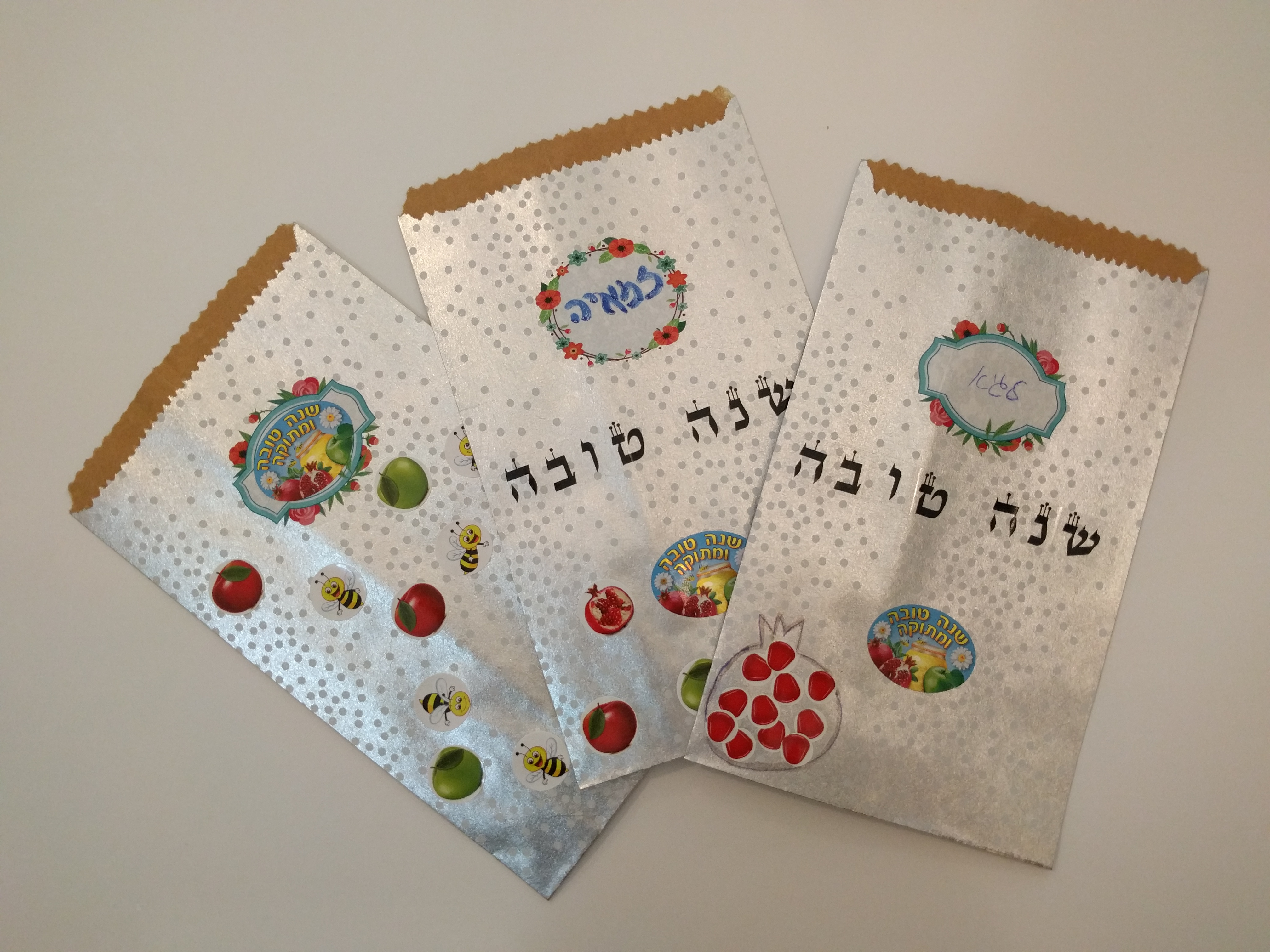 שנה טובה-מעטפות לברכות
